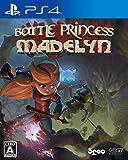 3goo Battle Princess Madelyn SONY PS4 PLAYSTATION 4 JAPANESE VERSION