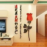 Wandaufkleber home kreative persönlichkeit hintergrund wanddekorationen aufkleber wohnzimmer schlafzimmer 3d acryl stereo wandaufkleber, breite 70 * höhe 140 cm