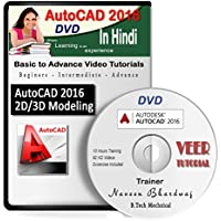 Veer Tutorial AutoCAD 2016 2D-3D Modelling Video Course (1 DVD, 10 Hrs, 92 Videos) in Hindi