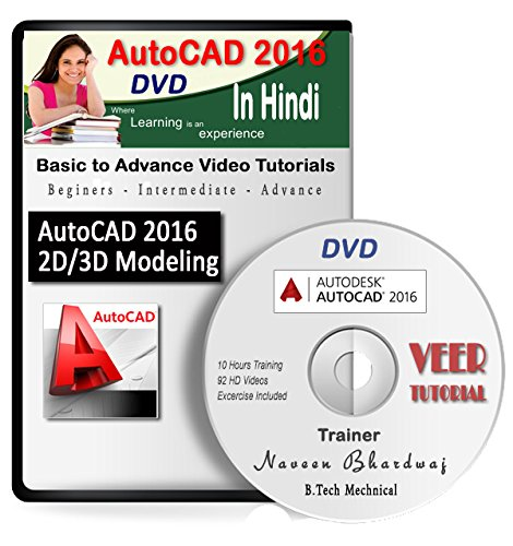 AutoCAD 2016 2D-3D Modelling Video Course (1 DVD, 10 Hrs, 92 Videos) in Hindi