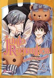 Junjo Romantica Edition simple Tome 23