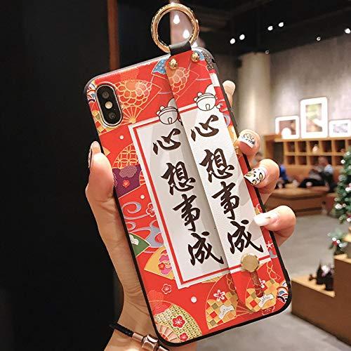 Iphone Hülle,Apple Handy Shell Klassischen Chinesischen Stil Rot Faltfächer Chinesischen Schriftzeichen Muster Kreative Weiche Paket Silikon-Armband Stoßfest Anti-Fall Gilt Für Iphone7 / 7Plus / (Chinesische Rote Pakete)