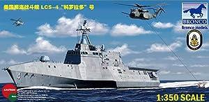 Unbekannt Bronco Models nb5026-Maqueta de USS Coronado, LCS de 4