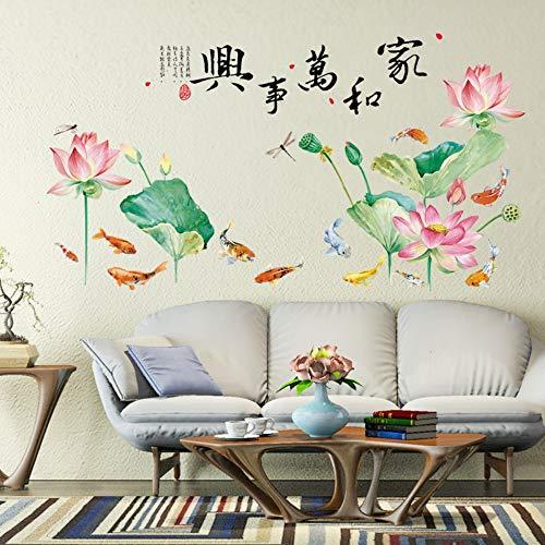 YUSDK Chinesische Wind wandaufkleber Neue chinesische lotusteich koi Hause und Wan Shixing Aufkleber Wohnzimmer Studie Schlafzimmer korridor Veranda Dekoration Wasserdichte abnehmbare Aufkleber