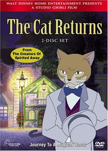 The Cat Returns by Walt Disney Home Entertainment
