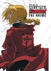 The Art of Fullmetal Alchemist: The Anime by Hiromu Arakawa (2006-10-17)