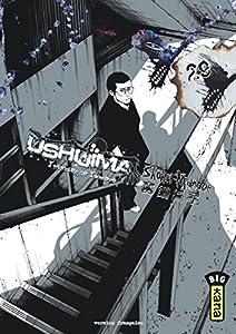 Ushijima, l'usurier de l'ombre Edition simple Tome 29