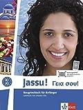 Jassu!: Neugriechisch für Anfänger. Lehrbuch + 2 Audio-CDs