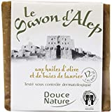 Douce Nature - Savon d'Alep - 200g - Douce nature