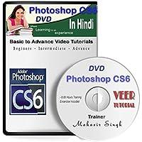 Veer Tutorial Photoshop CS6 Video Training in Hindi (8 Hrs) 1 DVD
