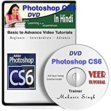 Veer Tutorial Photoshop CS6 Video Training in Hindi (8 Hrs) 1 DVD