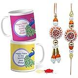 Tied Ribbons Bhaiya Bhabhi Rakhi Set Lumba Rakhi For Brother And Bhabhi With Set Of 2 Printed Coffee Mug, Roli Chawal - Rakhi For Bhabhi And Bhaiya