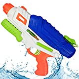 Packfun Wasserpistole Supersoaker Wasserpistole mit Großer Reichweite Wasserspritzpistolen Wasserblaster für Kinder und Erwachsene Sommer Schwimmbad Spiel Strand Sand (Trigger-Typ 2)