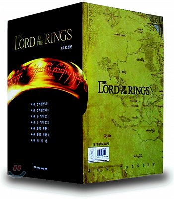 The Lord of the Rings BOOK, *KOREAN Translation VERSION* 1-7 book set(revised edition)[002kr]