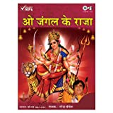 #7: O Jungle Ke Raja