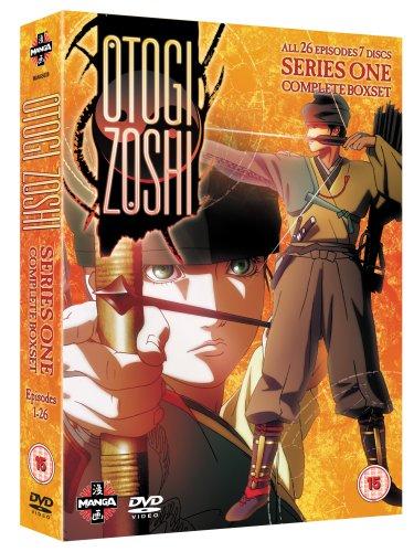 Complete Series 1 Box Set