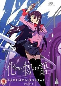 Bakemonogatari: Part 1 [DVD]