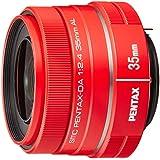 Pentax-DA 35mm F2.4 AL objectif : 21992 rouge