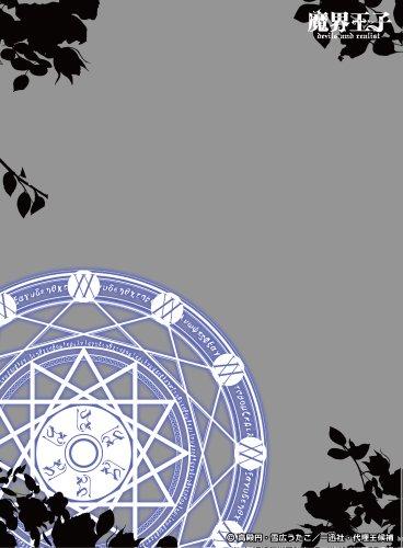 Kleine Taste, um ?ber H?lse Serie Makai Prince Teufel und Realist Solomon (Japan Import / Das Paket und das Handbuch werden in Japanisch)