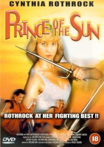 Bild von Prince Of The Sun [DVD] by Conan Lee