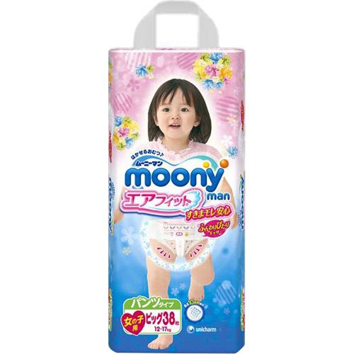 couches-culottes-moony-pbl-girl-12-17-kg-japanese-diapers-nappies-moony-pbl-girl-12-17-kg-moony-pbl-