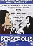 Persepolis [2008] [DVD]