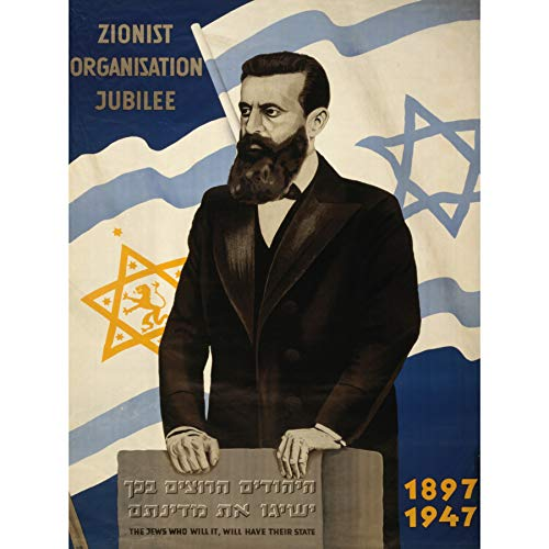 Wee Blue Coo LTD Zionism Theodor Herzl Star David Flag Palestine Canvas Print Flagge Palästina