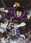 Dieci anni prima degli eventi narrati nella saga di Fate/Stay Night, la città di Fuyuki è sconvolta dalla Quarta Guerra del Santo Graal, uno scontro in cui sette maghi combattono, evocando altrettanti Spiriti Eroici, per ottenere il potere della Sacr...