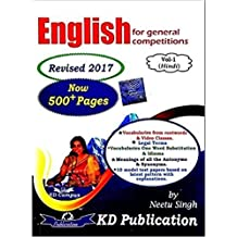 English For General Competitions Revised 2017 Vol-1 (Hindi)