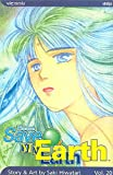 [Please Save My Earth: Volume 20] (By: Saki Hiwatari) [published: January, 2007]
