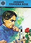 Jagdis Chandra Bose was the first Indian scientist in modern times to have won international recognition. Gifted with a mind that was at once inquisitive and discerning, Bose wondered about the how and why of things from a very young age. His...