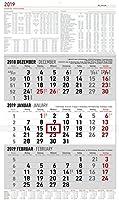 3-Monatskalender groß 2019 - Wandplaner / Bürokalender (30 x 49 geöffnet) - mit Datumsschieber - mit Jahresübersicht