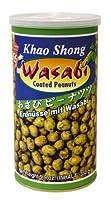 KHAO SHONG Erdnüsse mit Wasabi, scharf, 4er Pack (4 x 350 g Dose)