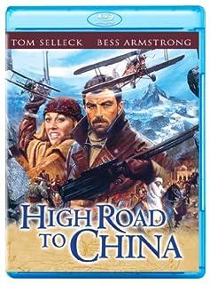 High Road to China [Blu-ray] [US Import] (B00744WZ0I)   Amazon price tracker / tracking, Amazon price history charts, Amazon price watches, Amazon price drop alerts