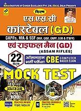 Kiran's SSC Constable (GD) & Rifleman (GD) Online Exam CBE Mock Test - 2295