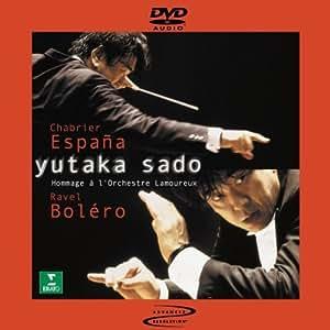 Hommage Orchestre Lamoureux [DVD-AUDIO]