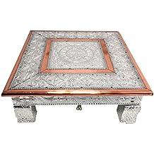 Amazon Fr Table Basse Cuivre