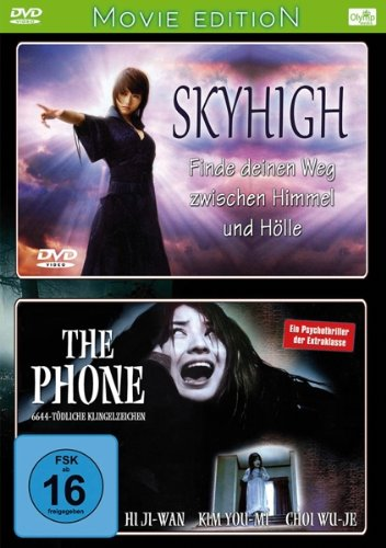 Bogner Records Skyhigh/The Phone - 2 Movies-Edition