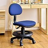 DESK CHAIR Verstellbar Kinder Schreibtischstuhl mit Fußstütze, 360-grad- Drehstuhl Lordosenstütze Kinder Schreibtischstuhl-Blau 45x48x89cm(18x19x35)