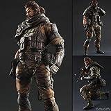 Metal Gear Solid V Play Arts Kai Action Figure Venom Snake Spiltter Ver. heo EMEA Exclusive 27 cm Square Enix Figures