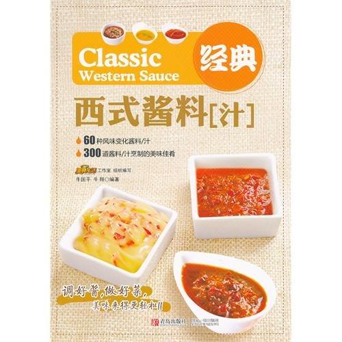 The Classical Western Sauce Juice