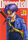 Dragonball (Perfect version) Vol. 23 (Dragon Ball (Kanzen ban)) (in Japanese)
