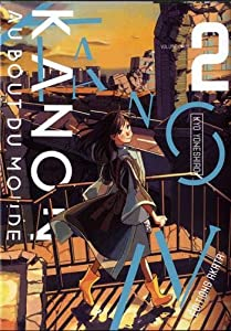 Kanon au Bout du Monde Edition simple Tome 2
