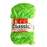 #4: Classic Light Green Knitting Yarn