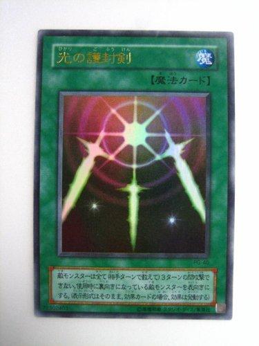 Preisvergleich Produktbild Mamorufu von Yu-Gi-Oh Kartenlicht Schwert Ultra Rare PG-40
