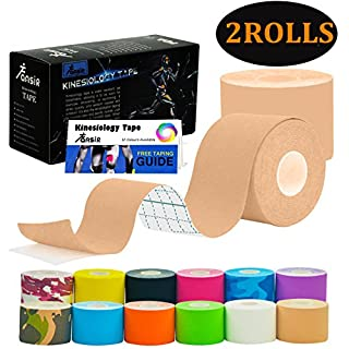 FANSIR Sports Kinesiology Tape Sport Tapes Muscle Tape Elastic Strapping Waterproof Support Tape for Exercise, Sports, Injury Recovery (5 CM x 5M, (Nude Beige - 2 Rolls)