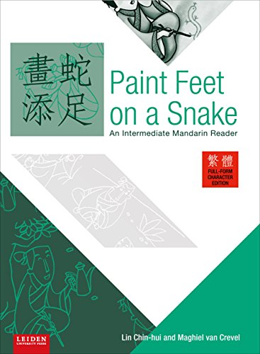 PAINT FEET ON A SNAKE (FULL FORM) PB: an intermediate Mandarin reader