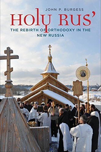 Holy Rus': The Rebirth of Orthodoxy in the New Russia by [Burgess, John P.]