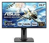 ASUS VG258Q - Ecran PC gaming eSport 24,5' FHD - Dalle TN - 16:9 - 144Hz - 1ms - 1920x1080 - 400cd/m? - DP, HDMI et DVI - Haut-parleurs - Nvidia G-Sync Compatible