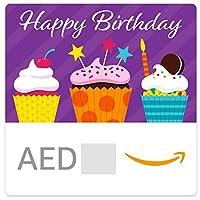 Amazon.ae eGift Card - BD Cupcake